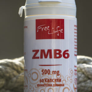 ZMB6 500mg хранителна добавка за увеличаване на нивата на тестостерон от персонален фитнес инструктор в Пловдив Атанас Топузов