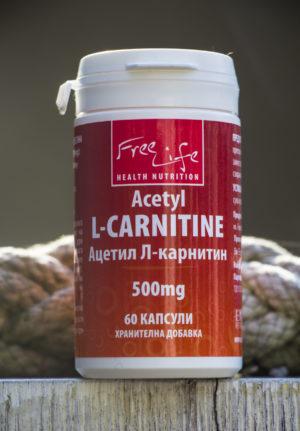 Ацетил Л-Карнитин - хранителна добавка за изгаряне на подкожните мазнини от персонален фитнес инструктор в Пловдив Атанас Топузов